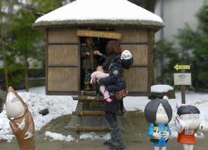 鬼太郎の家(鳥取県)